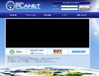 惑星馬探索社プラネット(PLANET)のTOPイメージ