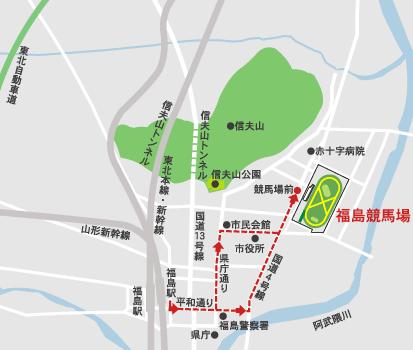 福島競馬場のアクセス方法