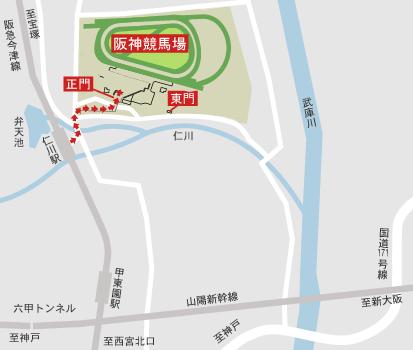 阪神競馬場のアクセス方法