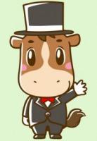 馬の豆知識2イメージ