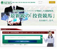 ニュース(NEWS)のTOPイメージ