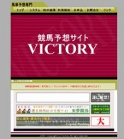 ビクトリー(VICTORY)のTOPイメージ