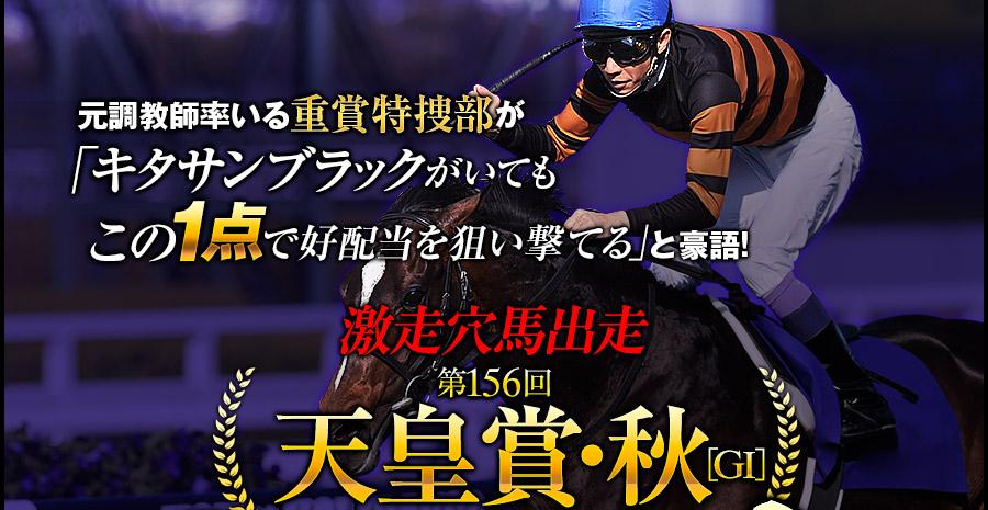 シンクタンク競馬のTOPイメージ画像
