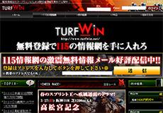 TOP-ターフウィン-悪質詐欺競馬の2ch口コミ